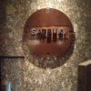 「SATSUKI」ランチ @ ホテルニューオータニ