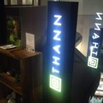 THANNサンクチュアリー @ パークホテル東京<ボディ+ヘッド80分>